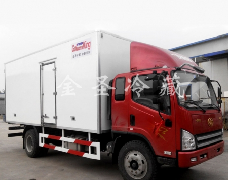 解放虎V5米冷藏车