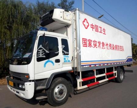庆铃7.6米冷藏车